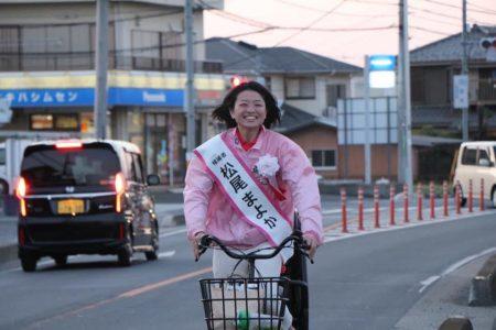 日高市,市議会議員選挙,松尾まよか