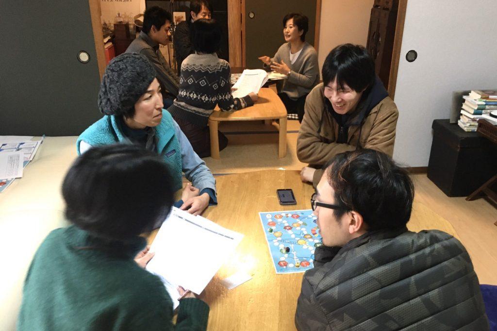 SDGs(持続可能な開発目標)ってなぁに??まちつくりカフェ@2月、開催しました!