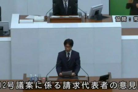 クリックで応援!原発の賛否を問う茨城県民投票!共感いただける方はシェアください!