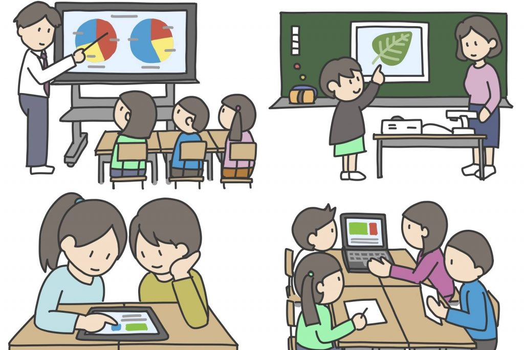 11/8オンライン勉強会:GIGAスクール・電磁波 「自治体の現状と私たちにできることー意見交換会」