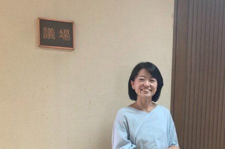 松尾まよか一般質問のお知らせ & 令和2年12月議会日程~温暖化対策・空き家対策・DX推進について