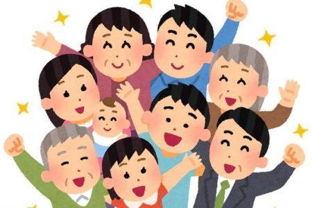3/24 日高まちつくりカフェ~健康寿命を延ばしてピンピンコロリを目指す!
